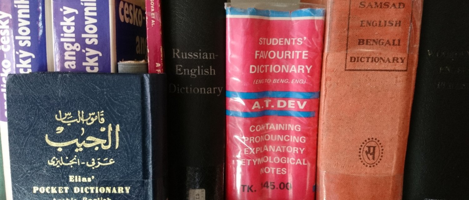 Education | Oxford English Dictionary and Encyclopedias